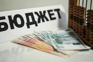 Бюджет нацпроекта по поддержке МСП запланирован в объёме 215 млрд рублей