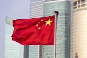 Вебинар «Экспорт российской продукции в КНР»