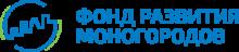 Некоммерческая организация «Фонд развития моногородов»