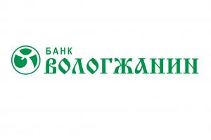 Предприниматели Вологодской области могут получить выгодный кредит в банке «Вологжанин» под поручительство Центра гарантийного обеспечения МСП