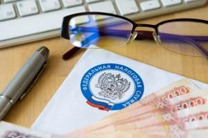 К концу 2022 года ФНС введет Единый налоговый платеж