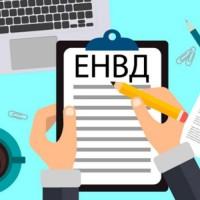 Отмена ЕНВД: как перейти на патентную систему налогообложения - расскажут в Агентстве Городского Развития Череповца