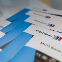 Корпорация МСП и МСП Банк проведут презентацию нового продукта - «Экспресс- поддержка»