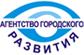 """НП """"Агентство Городского Развития"""""""